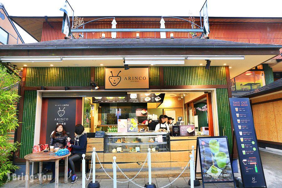 嵐山商店街美食