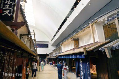 大阪今昔館:穿梭江戶時代大阪街景風光(大阪周遊卡免費入場)