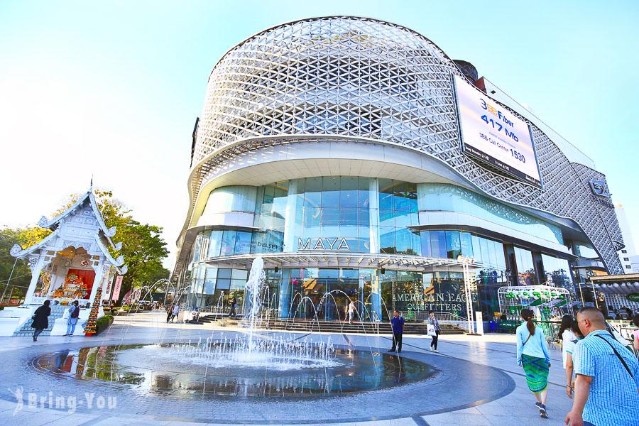 【尼曼區景點】Maya 馬雅百貨公司,清邁最好逛的潮流購物商場