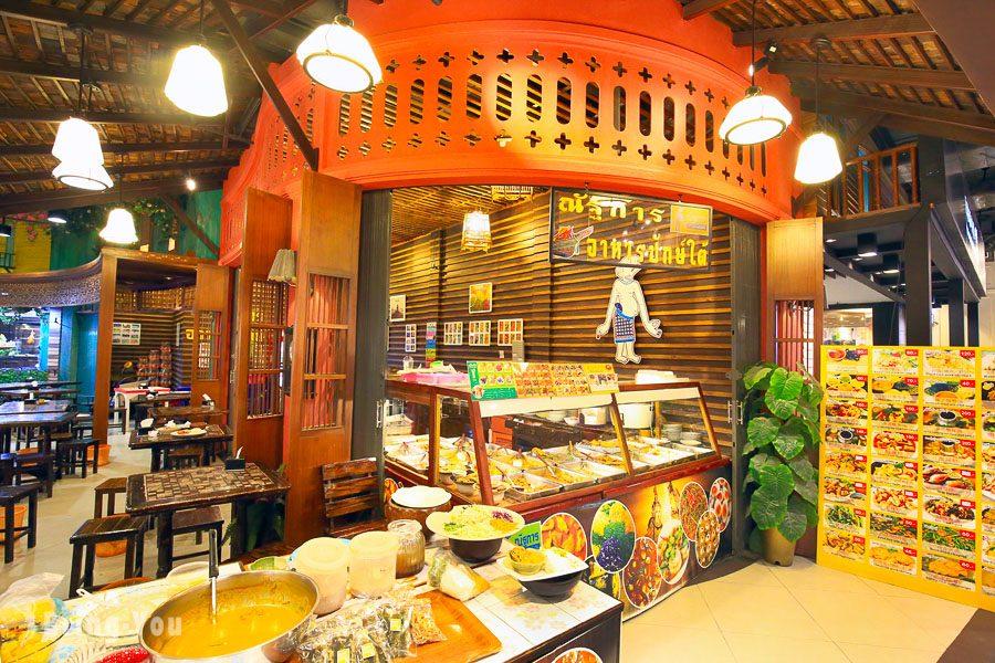 清邁尼曼區Maya百貨
