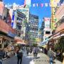 【韓國南大門市場】首爾最大傳統市場:必吃美食、必逛購物全攻略