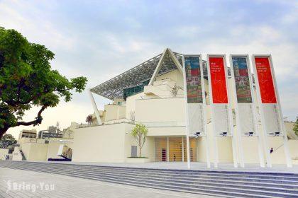 【2019台南新景點】台南美術館二館:IG打卡必拍五角造型純白具未來感當代建築