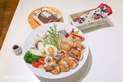 【台南東區早午餐】why東西:療癒系手繪美食&拉花咖啡