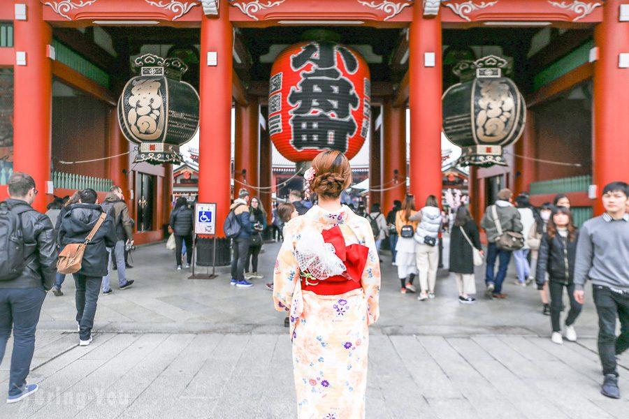 日本自由行東京