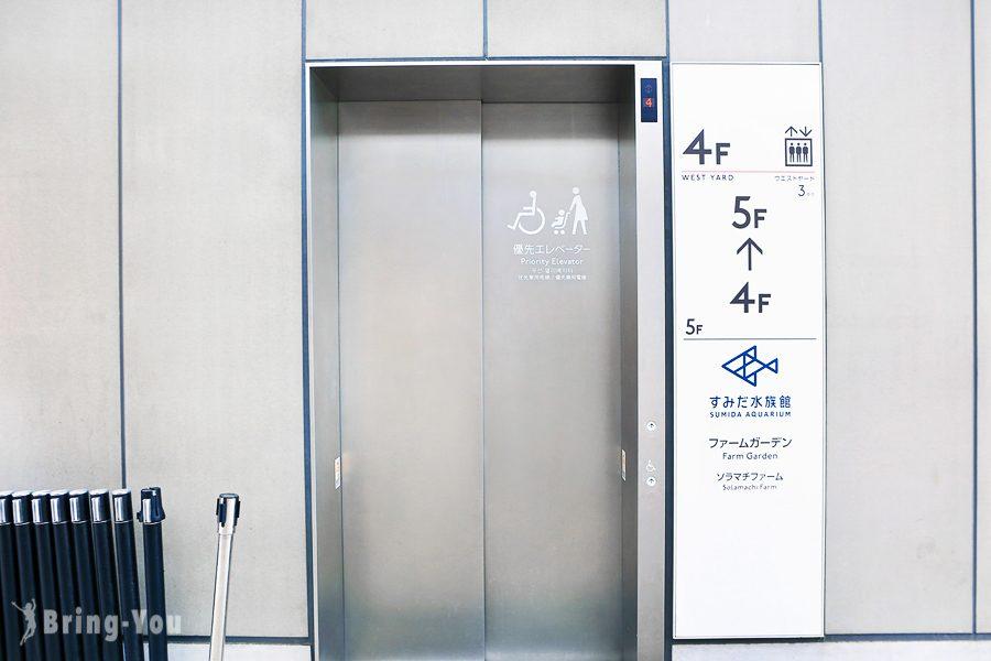 晴空塔墨田水族館