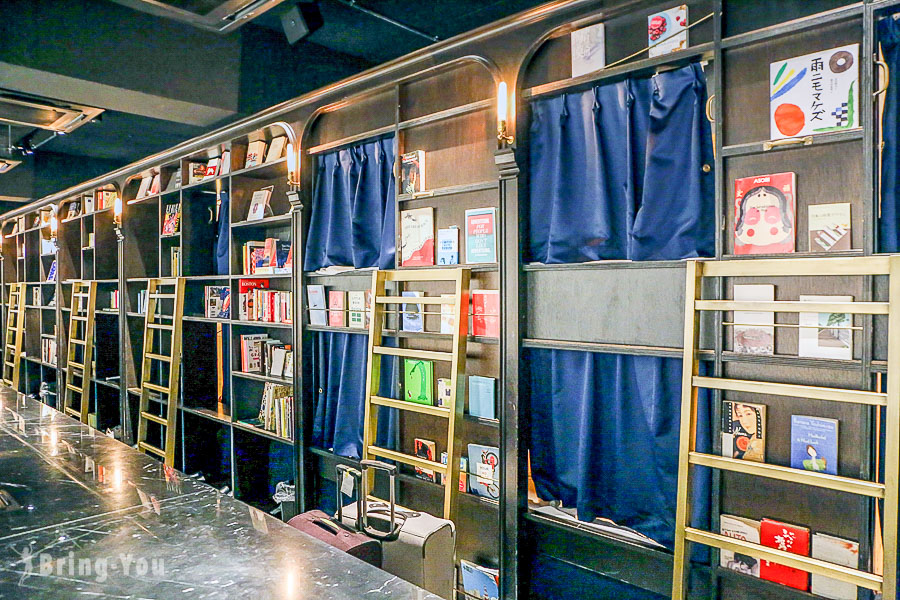 【淺草文青風青年旅館】睡在書架裡!Book And Bed Tokyo(東京書香入夢旅館)