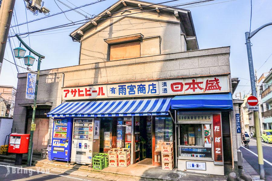 【鳩之街通商店街】來去東京最古早街道探詢戰前昭和時代風情街區