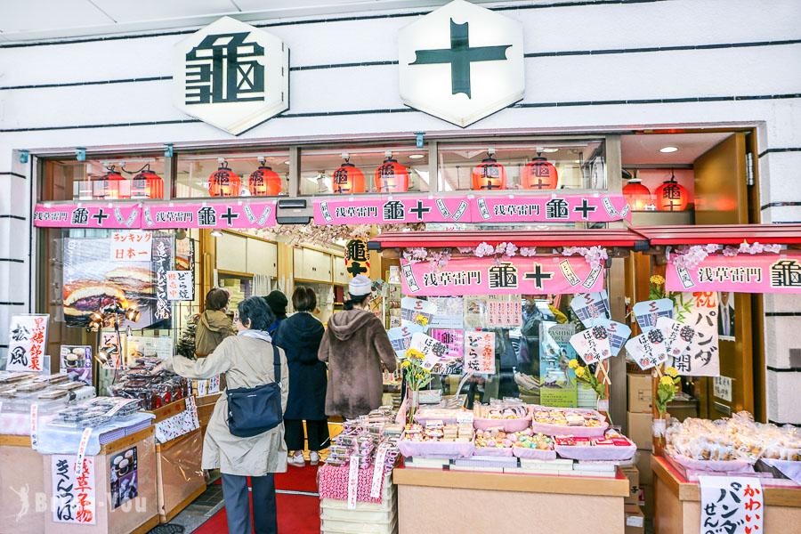【東京人氣伴手禮甜點】淺草 龜十,評選為日本第一的銅鑼燒
