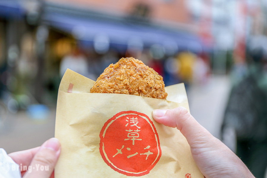 【淺草美食】淺草炸豬肉餅(浅草メンチ)、豐福 黑毛和牛咖哩麵包