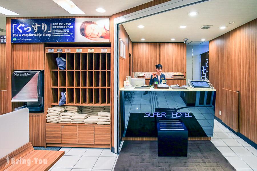 【東京住宿推薦】JR上野入谷口超級酒店(Super Hotel):交通方便、機場直達、免費早餐好選擇
