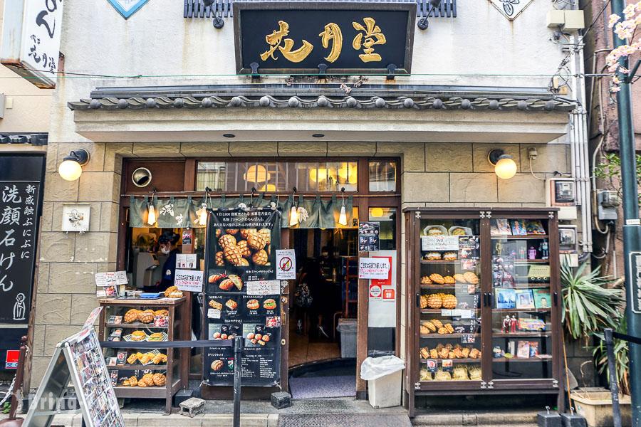 【淺草美食】淺草花月堂:酥脆冰淇淋菠蘿麵包:日售三千顆的淺草名物