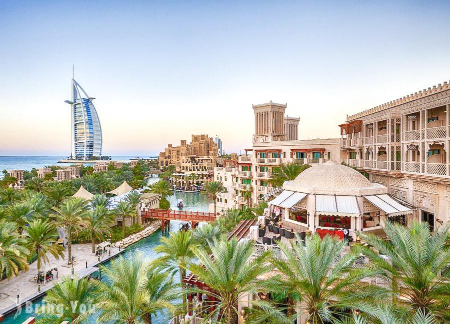 【杜拜住宿】10間高評價杜拜飯店推薦—五星級奢華享受、商務出差還是高CP值旅店一次抓