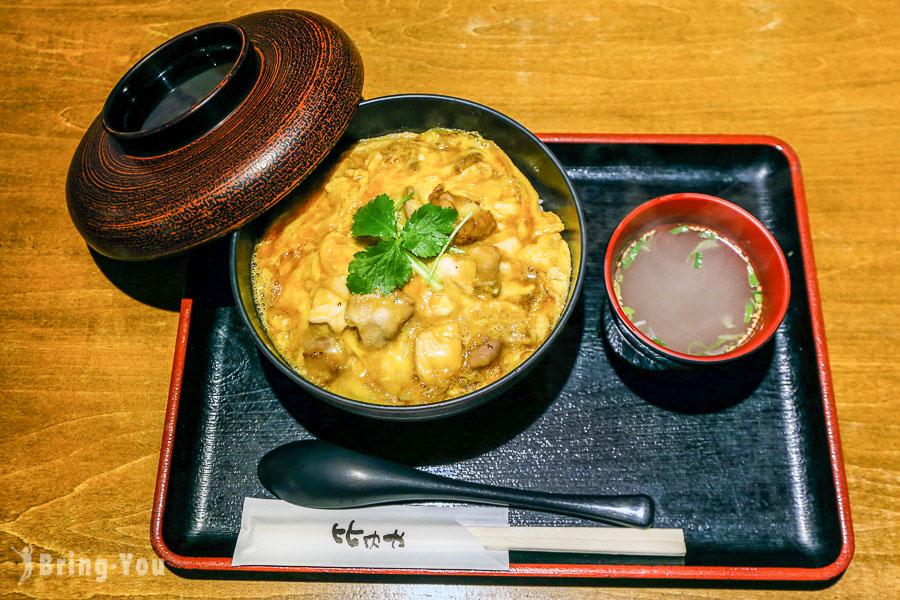 【吉祥寺美食】ひないや比內屋:東京品嚐秋田料理比内地鶏 親子丼