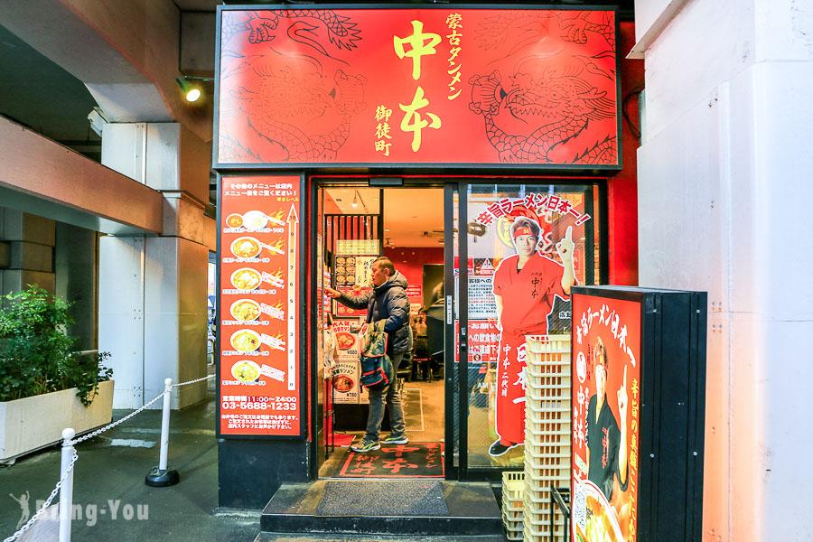 【東京上野美食推薦】蒙古タンメン中本拉麵:辣得超爽的麻婆激辛拉麵