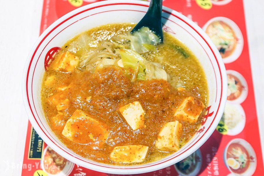 蒙古タンメン中本拉麵