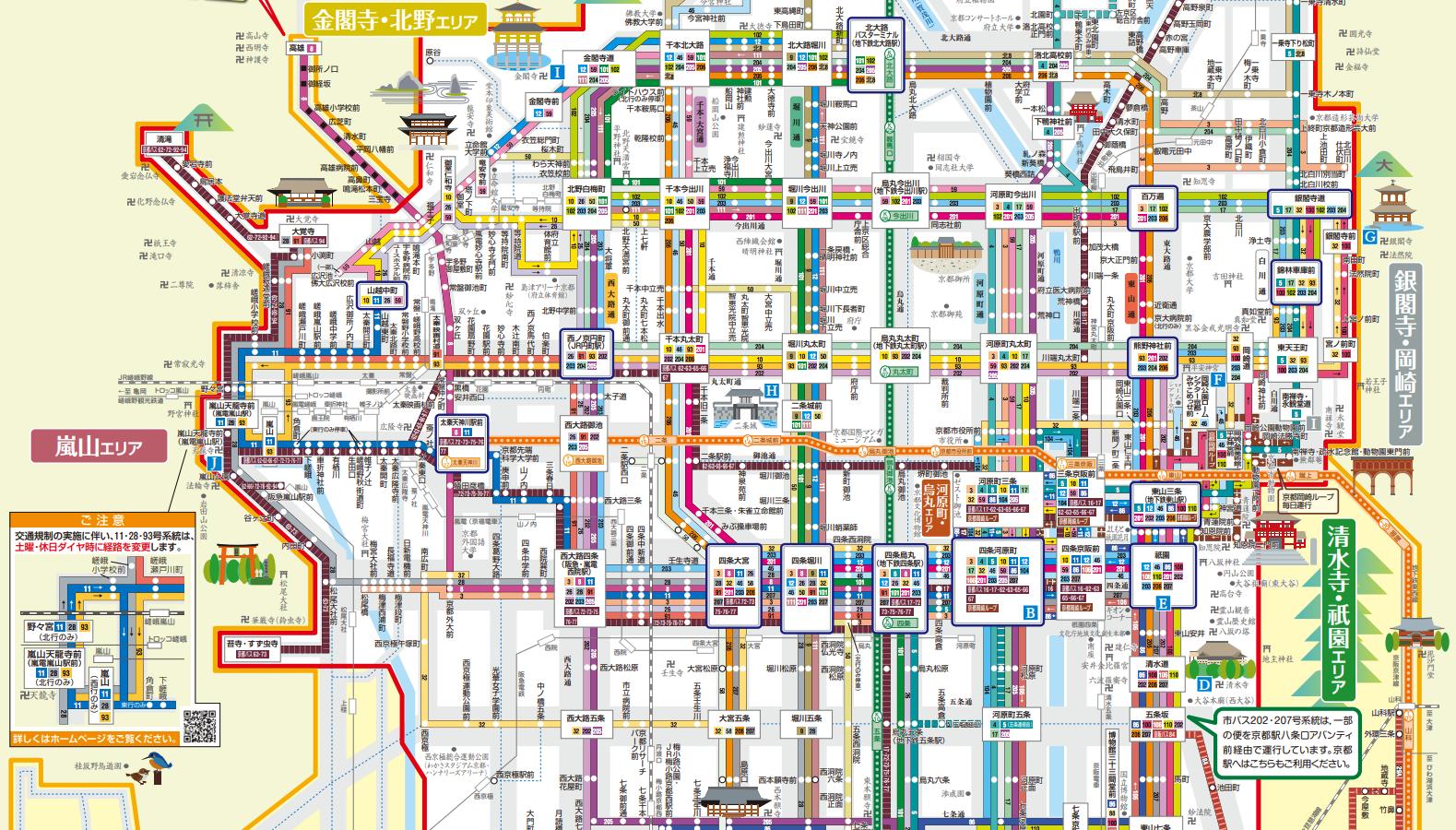 【京都市區交通】京都巴士攻略:京都市巴士一日券票券使用介紹、巴士種類、路線圖