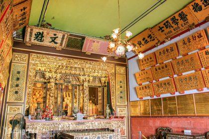【馬來西亞檳城喬治市景點】龍山堂邱公司:看早期華人移民邱氏族人的宗祠