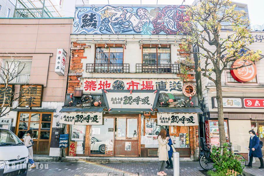 東京私房景點