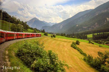 【瑞士絕美火車路線】冰河列車Glacier Express美景精華、訂位須知