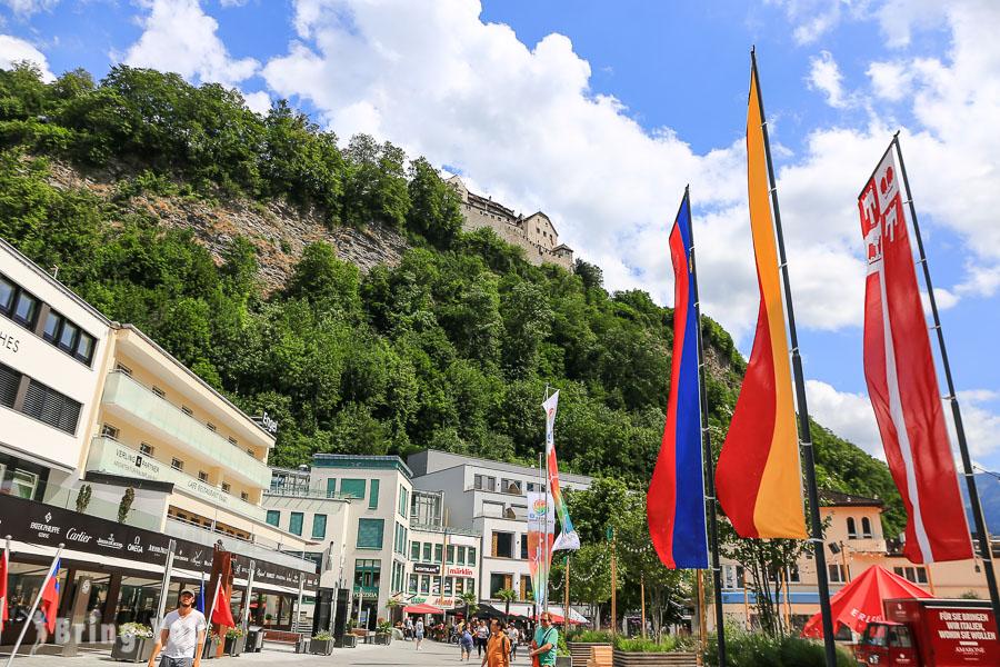 【列支敦士登】瓦杜茲(Vaduz):瑞士跨國來世界最有錢的郵票小國旅遊