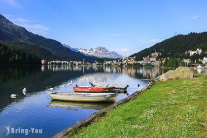 【聖莫里茨一日遊】St. Moritz景點、環湖旅行,瑞士富豪的滑雪度假勝地