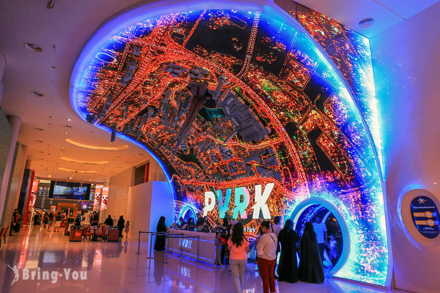 杜拜購物中心VR Park