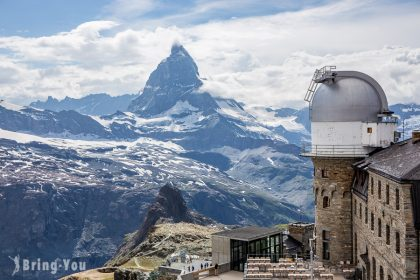 【瑞士自由行】自助旅行行前準備攻略:簽證、機票、住宿推薦、費用預算