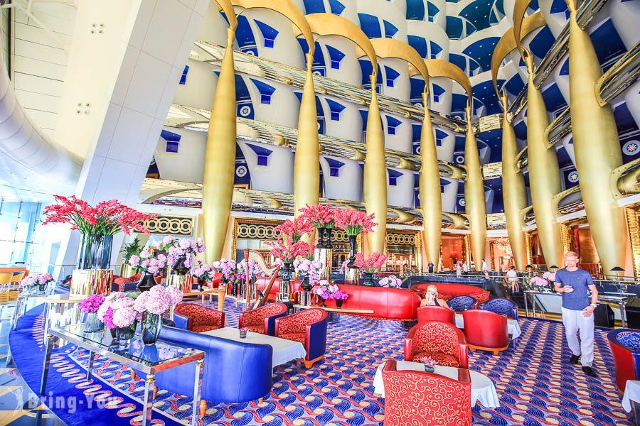 杜拜帆船酒店Sahn Eddar下午茶餐廳