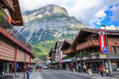 【格林德瓦】登少女峰前的絕美小鎮,Grindelwald 住宿、逛街、美食攻略