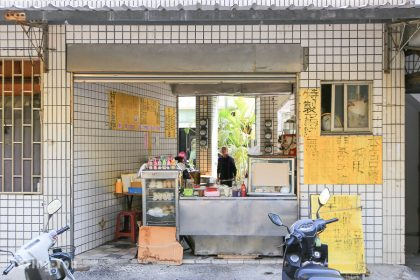 【台南美食】保安市場無名早餐:中西區好吃古早味蛋餅早餐