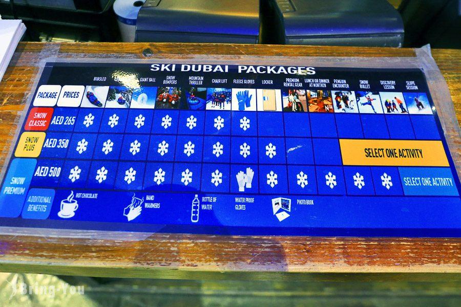 杜拜阿聯酋購物中心滑雪場Dubai Ski