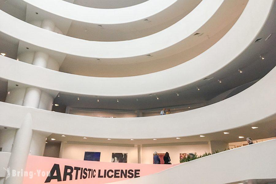 紐約古根漢美術館