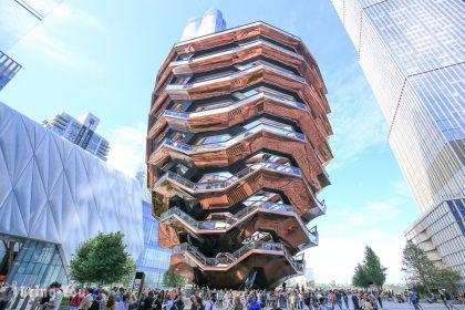 【紐約新景點】Vessel 巨型蜂巢地標建築+高架公園High Line Park