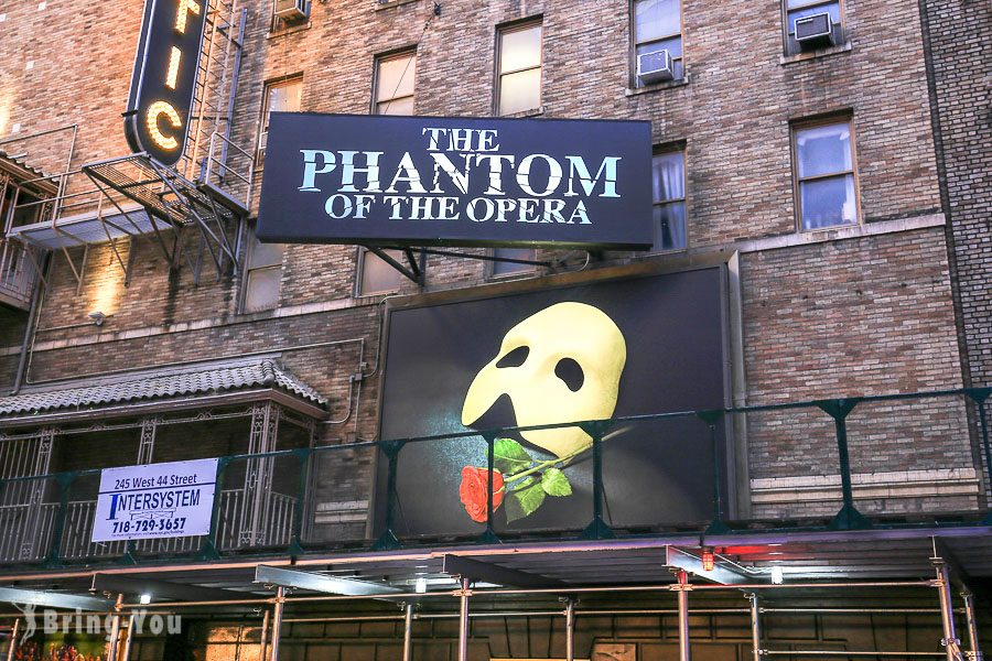 紐約百老匯音樂劇