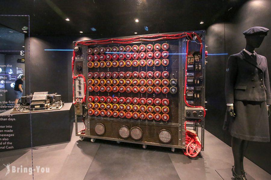 紐約間諜博物館Spyspace Museum