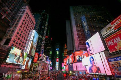 【紐約自由行攻略】紐約行程規劃安排、 美國旅遊行前準備
