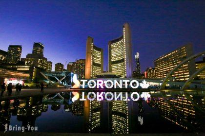 【加拿大旅遊】多倫多自由行行前準備、行程安排規劃攻略