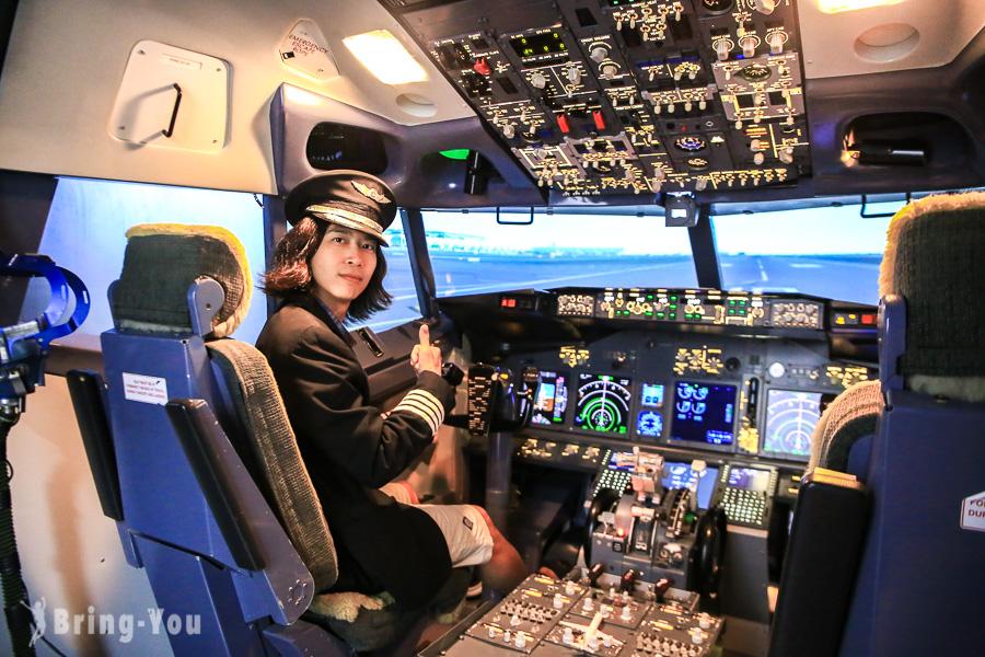 【曼谷開飛機體驗】Flight Experience 飛行模擬中心:來當一日機長吧!