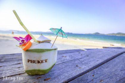 【普吉島自由行攻略】2020旅遊行程規劃、好玩景點、機票、交通、住宿、美食推薦