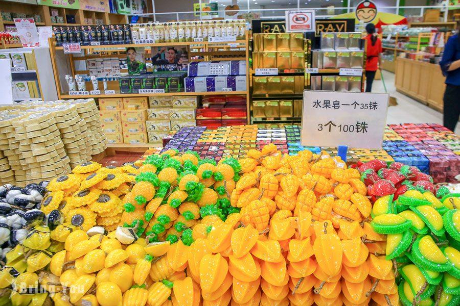黃競生腰果工廠