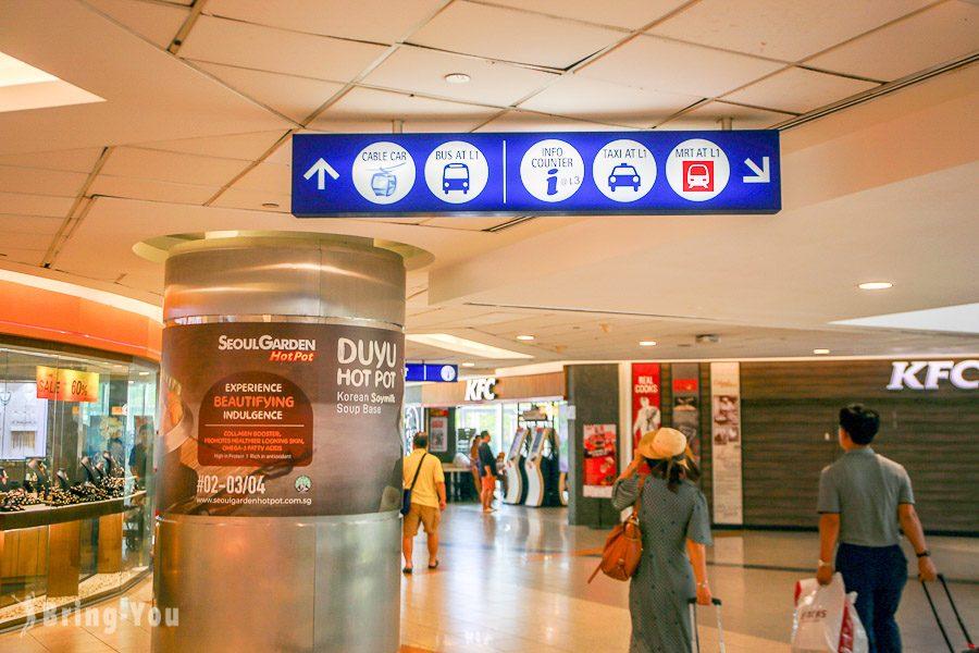 新加坡空中纜車交通方式