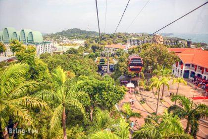 【新加坡空中纜車】花柏山纜車一日遊路線安排、Singapore Cable Car 車票購票攻略