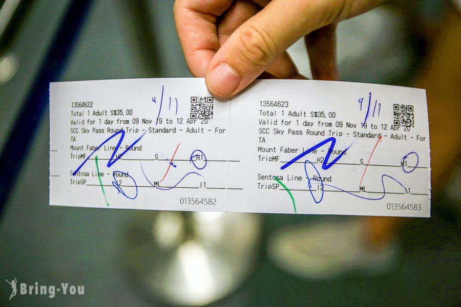 新加坡空中纜車門票