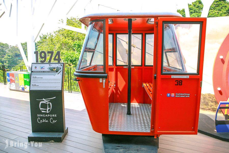 新加坡空中纜車花柏山站