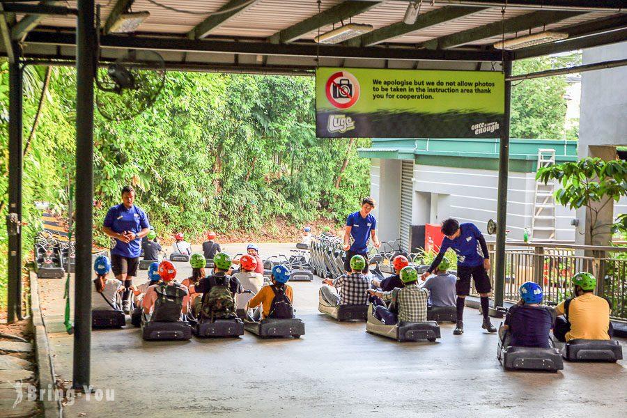 新加坡斜坡滑車-聖淘沙Skyline Luge Sentosa