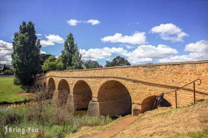 【澳洲自由行】塔斯馬尼亞(Tasmania)六日遊行程規劃攻略