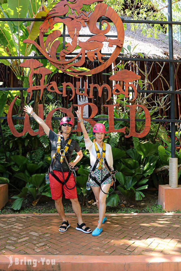 普吉島Hanuman World Zipline 叢林飛索