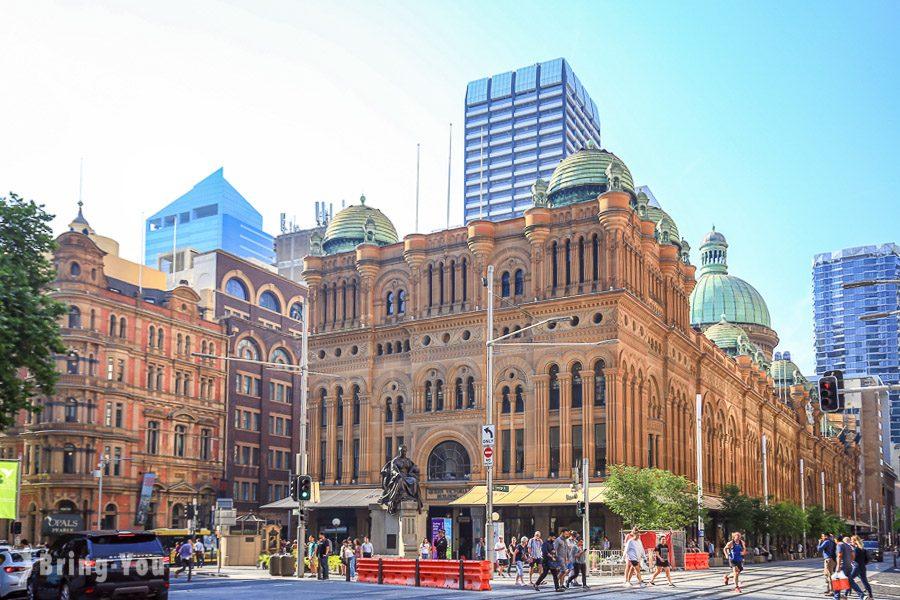 雪梨維多利亞女王大廈 QVB