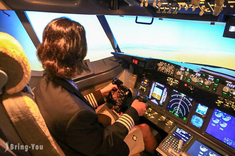 曼谷Flight Experience 飛行模擬中心