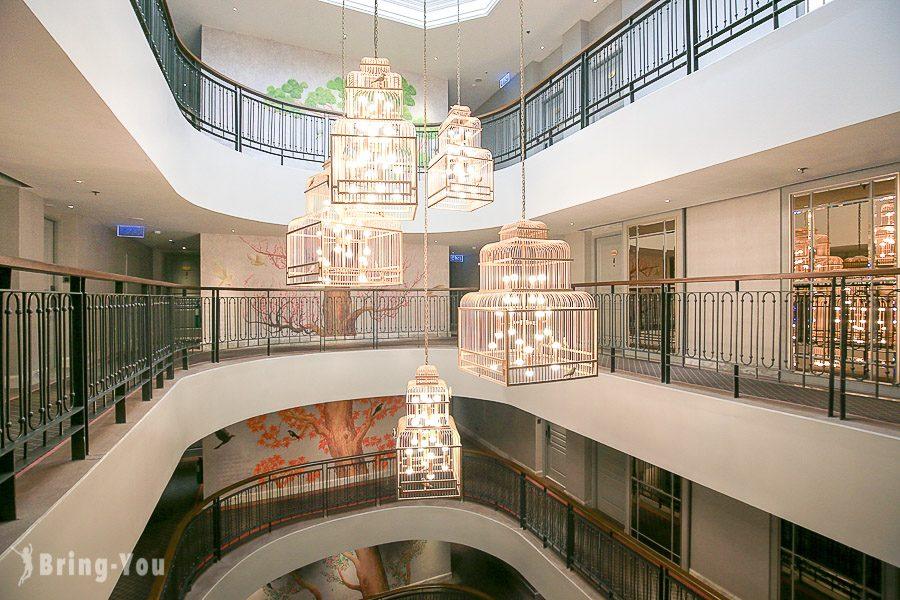 The Salil Hotel Sukhumvit 57 - Thonglor